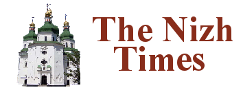 Logo for The Nizh Times